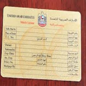 How to Renew Driving License in Dubai
