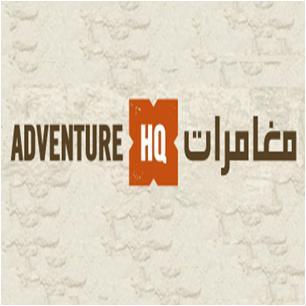 Adventure HQ Times Square Center Dubai Overview
