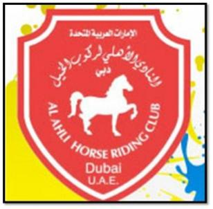 Al Ahli Riding School Dubai Overview