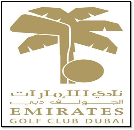 Emirates Golf Club Dubai Overview