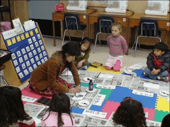 How to Become a Montessori Teacher