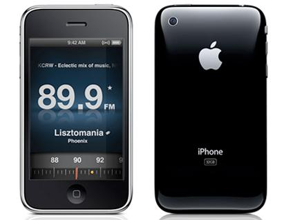 listen to radio on iphone how to listen to radio on your iphone 17784