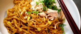 Asian Noodles with Mince Meat