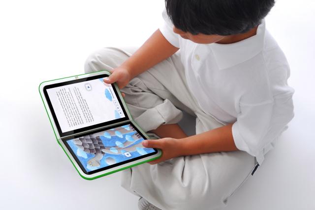 Boy reading online book