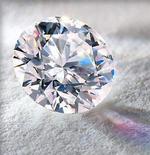 A shining diamond crystal