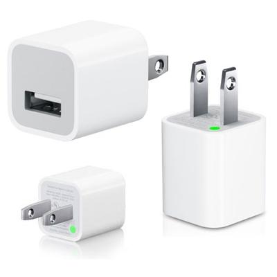 Make a USB IPod Wall Charger