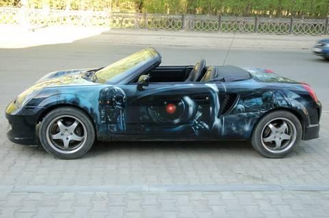 Car for Paint Job
