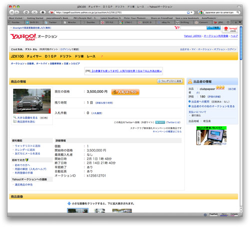 How to Sell Items on Yahoo Auctions