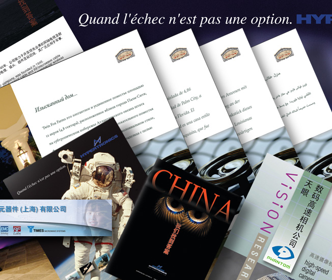 How to Translate Marketing Materials