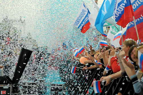 National Holiday being celebrated in Russia