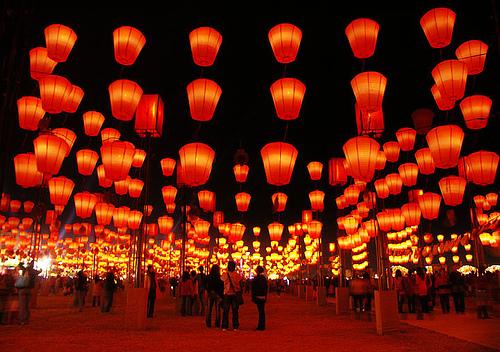Taiwanese new Year