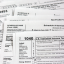 How to Choose the Right Tax Form