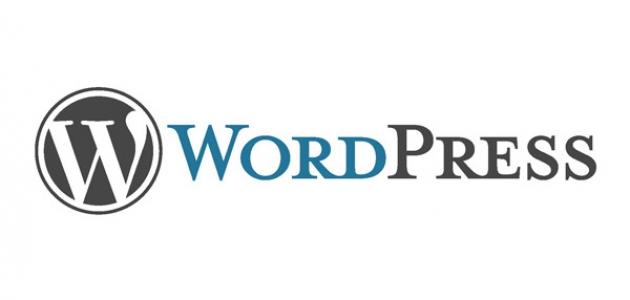 Export and Import a Wordpress Blog