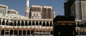 Difference Between Umrah and Hajj