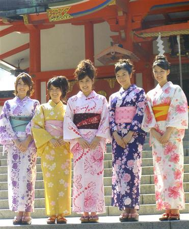 Know the Difference Between Yukata and Kimono