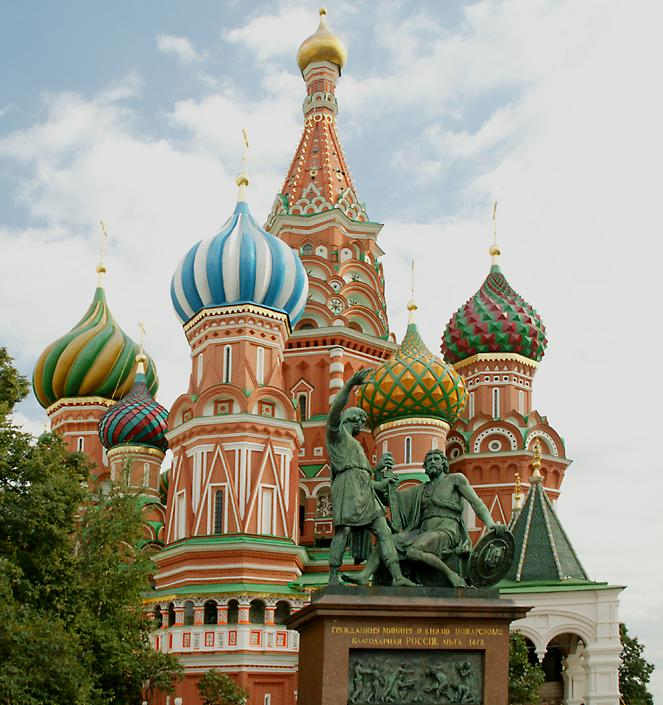 How to Get an English Teaching Job in Russia