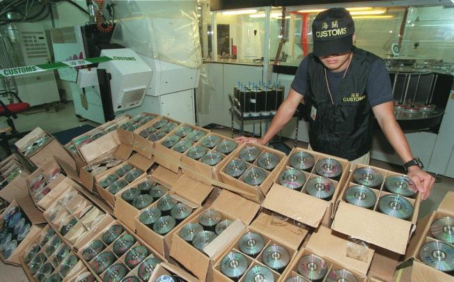 CD Pirating