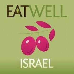 Stay Healthy in Israel