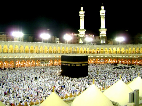Top 10 Holy Places in Islam