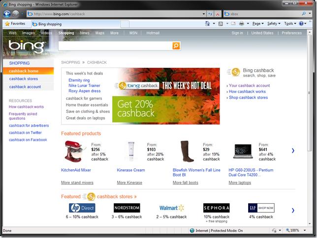 Bing Shopping Home