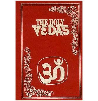 Upanishads and Vedas