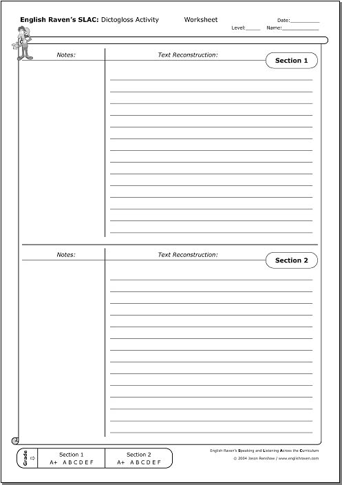 music appreciation worksheets