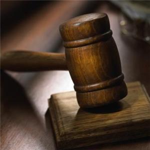 Civil Court Case