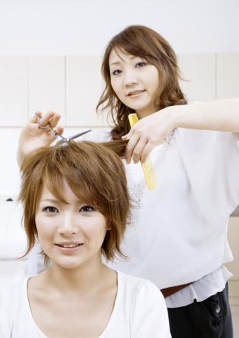Choppy Hairstyle